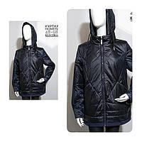 Женская куртка весна-осень синяя большие размеры 48-58