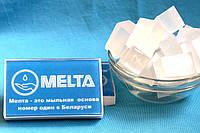 Основа для мыла прозрачная Melta clear (Белоруссия), 1 кг / 12 кг