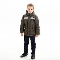 Куртка демисезонная для мальчика «Ники», фото 1