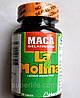 Виагра (Viagra) MACA La Molina 60 капсул - препарат для потенции, лечение простатита