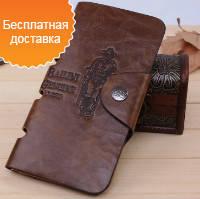 Оригинальный кожаный кошелек Bailini Hunter подарок 2016
