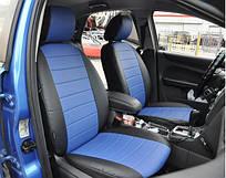 Чехлы на сиденья БМВ Е30 (BMW E30) (универсальные, экокожа, отдельный подголовник) черно-синий