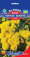 Лонас Горное Золото необычное низкорослое растение с прочным ветвистым стеблем, упаковка 0,15 г