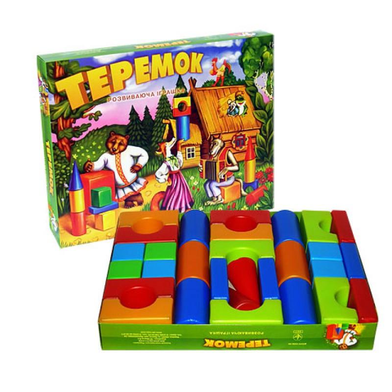 🔥✅ Детский игровой конструктор Теремок TM 26 большой набор кубиков