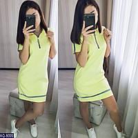 Коротка Сукня — Купить Недорого у Проверенных Продавцов на Bigl.ua e011b35549e3f