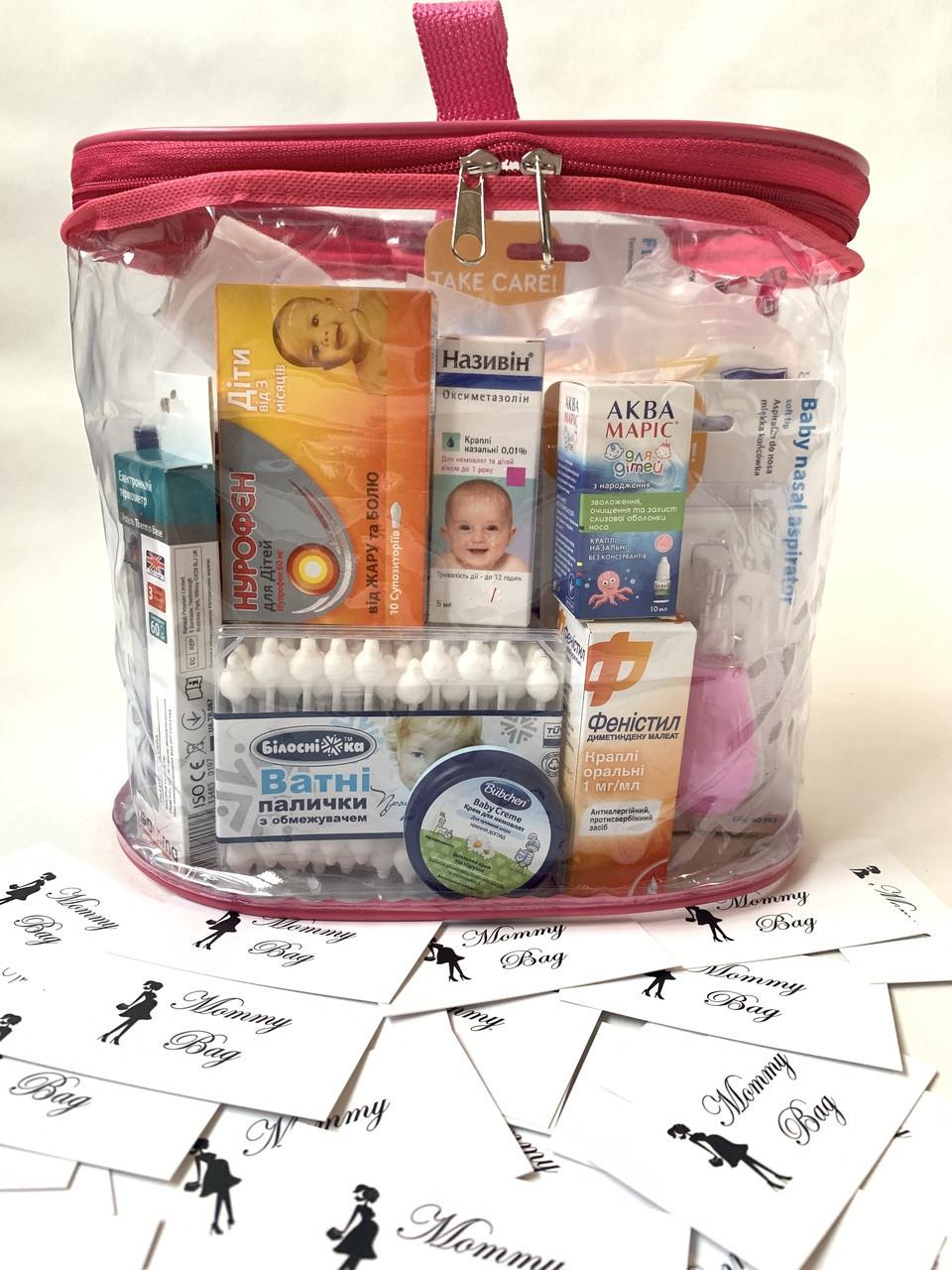 Готовая аптечка для новорожденного BabyGirl (22 единицы)