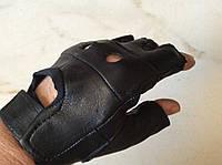 Перчатки для фитнеса кожа без пальцев S, M, L