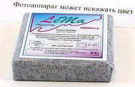 """Полимерная глина """"Lema"""" - глиттер, брусок 64 граммa"""