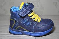 Ботинки Clibee P267 blue-yelow синие для мальчика 21р-26р