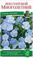 Семена льна голубого многолетнего
