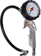 Пістолет Sigma для підкачки коліс 6832021 / Пистолет Сигма (Сігма) для подкачки колес