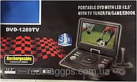"""Портативный TV-DVD плеер 12"""" +USB+Game+TV 1289"""