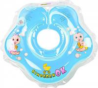 Круг для купания младенца KinderenOK Незабудка - небесный