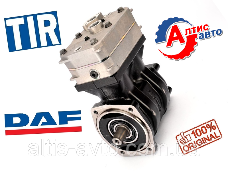 Компрессор DAF 95 XF, Евро 2 3 CF 75 85 Ati ремкомплекты компрессора Даф