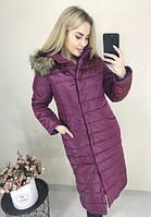 dfd8c0d73d7 Женское стеганое пальто на синтепоне с капюшоном DS-0213