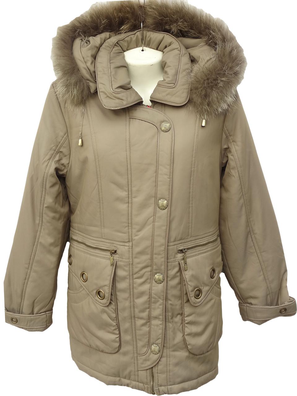 Зимняя куртка женская размер 52