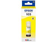 Чернила Epson 103, Yellow, для L3100/L3101/L3110/L3150, 65 мл, OEM (C13T00S44A), краска для принтера