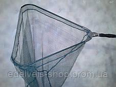 Подсак треугольный рыболовный 70*70 хорошее качество, фото 2