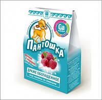 Драже Пантошка-Ca - витамины детские с кальцием, кальций для детей
