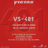 Накладка для настольного тенниса Victas VS > 401, фото 1