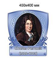Шарль Перро. Портреты французских писателей и поэтов