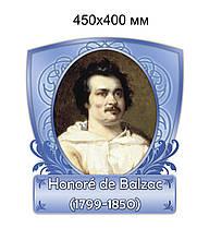 Оноре де Бальзак. Портреты французских писателей и поэтов