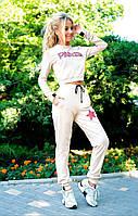 Стильный женский брючный костюм AP-2317