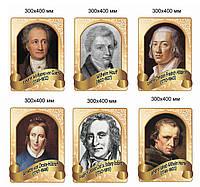 Портреты немецких писателей Berühmte Deutsche комплект