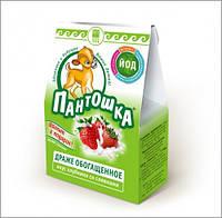Драже Пантошка-Йод (натуральные детские витамины, комплекс витаминов для детей) с йодом