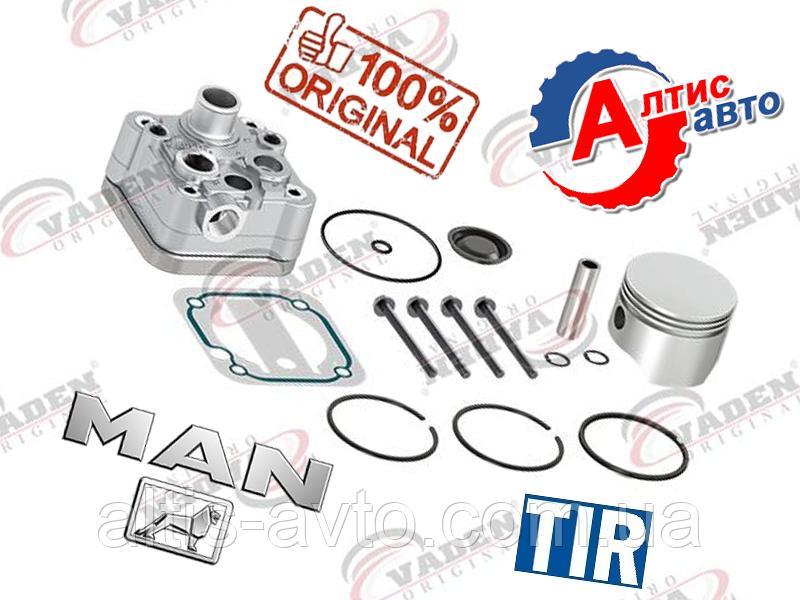 Ремкомплект компрессора Man Tga Tgs, F 90 Tgx F2000 Tgm Tgl  РМК  Ман Wabco