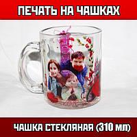 """Чашка с фото """"Стекло"""" (310 мл)"""