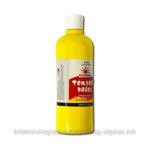 Краски «Lemon Ellow» 500 мл