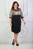 Трикотажное платье большого размера OLD-3070