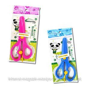 Ножницы «Детские» пластиковые
