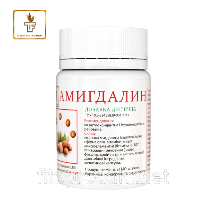 Амигдалин витамин В17 №60 Тибетская формула