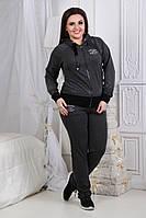 6985cefda2b Трикотажный костюм женский с брюками NM-590
