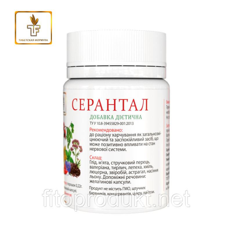 БАД Серантал профилактика неврозов №60 Тибетская формула