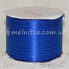 Атласная лента 0,3 см, синий