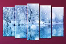 """Модульная картина """"Зимнее озеро в лесу"""""""