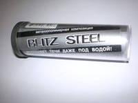 Металлополимерная композиция BlITZ STEEL