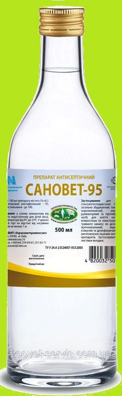 Препарат антисептический Сановет 95%, бутылка 0,5 л