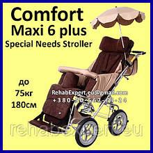 Специальная Прогулочная Коляска для Реабилитации Детей с ДЦП Comfort Maxi 6 plus до 75кг/180см
