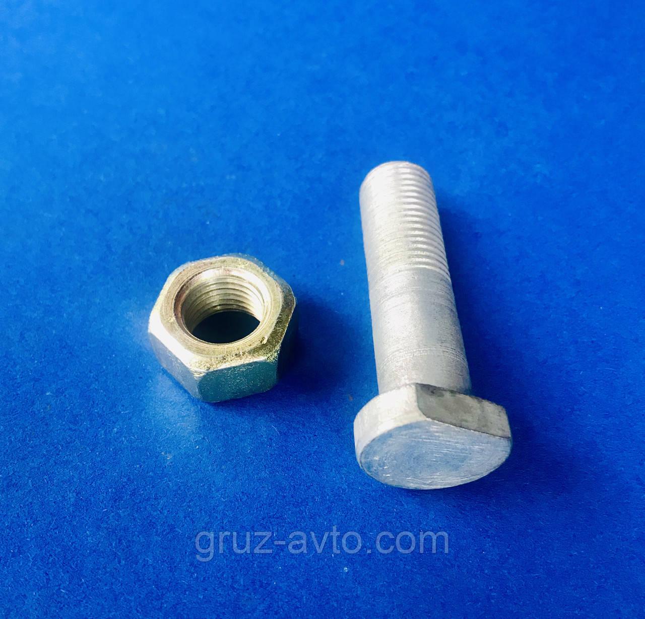 Болт крепления вала карданного ЗИЛ-130 с КПП с гайкой / М14х1,5x51 / 130-2202163.