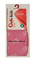 Колготки на девочку Conte Tip Top 116-122 р арт 4С- 04СП,(рис 295).
