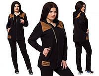 Женский демисезонный спортивный костюм из  трикотажа размеры 50-56