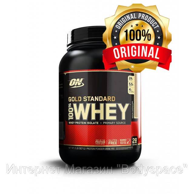 Optimum Nutrition, Протеин 100% Whey Gold Standard, 908 грамм