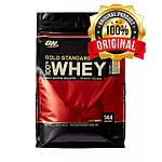 Optimum Nutrition, Протеин 100% Whey Gold Standard, 4540 грамм