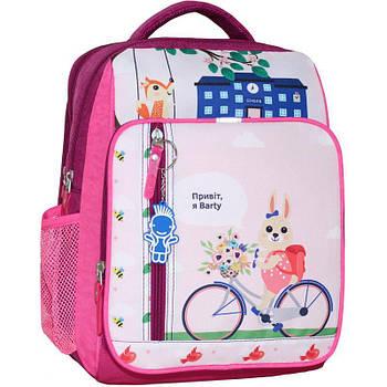 Рюкзак школьный Bagland Школьник 8 л. 143 малина 430 , размер 33 x 24 x 11 см