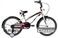 Детский велосипед белый Ardis Classic 20, фото 1
