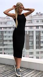 Облегающее трикотажное платье-миди